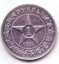 1r1922
